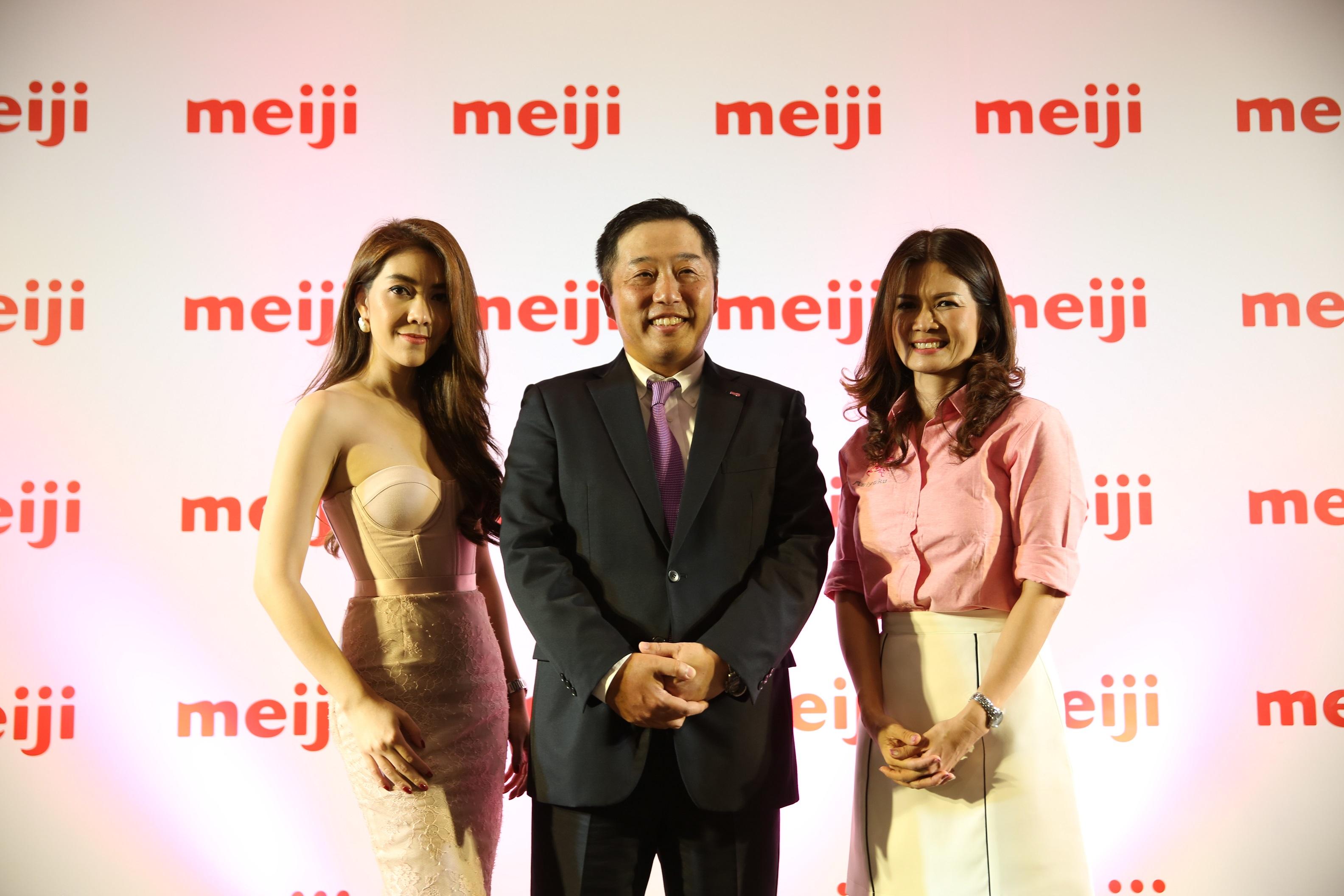 明治グループ、同社タイ初となるスキンケア化粧品の販売開始 | タイ・ASEANの今がわかるビジネス・経済情報誌ArayZ アレイズマガジン GDM(Thailand)